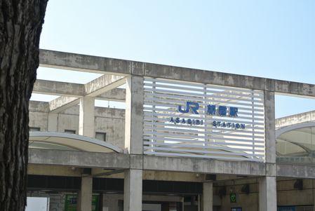 ひだまり 朝霧駅.jpg